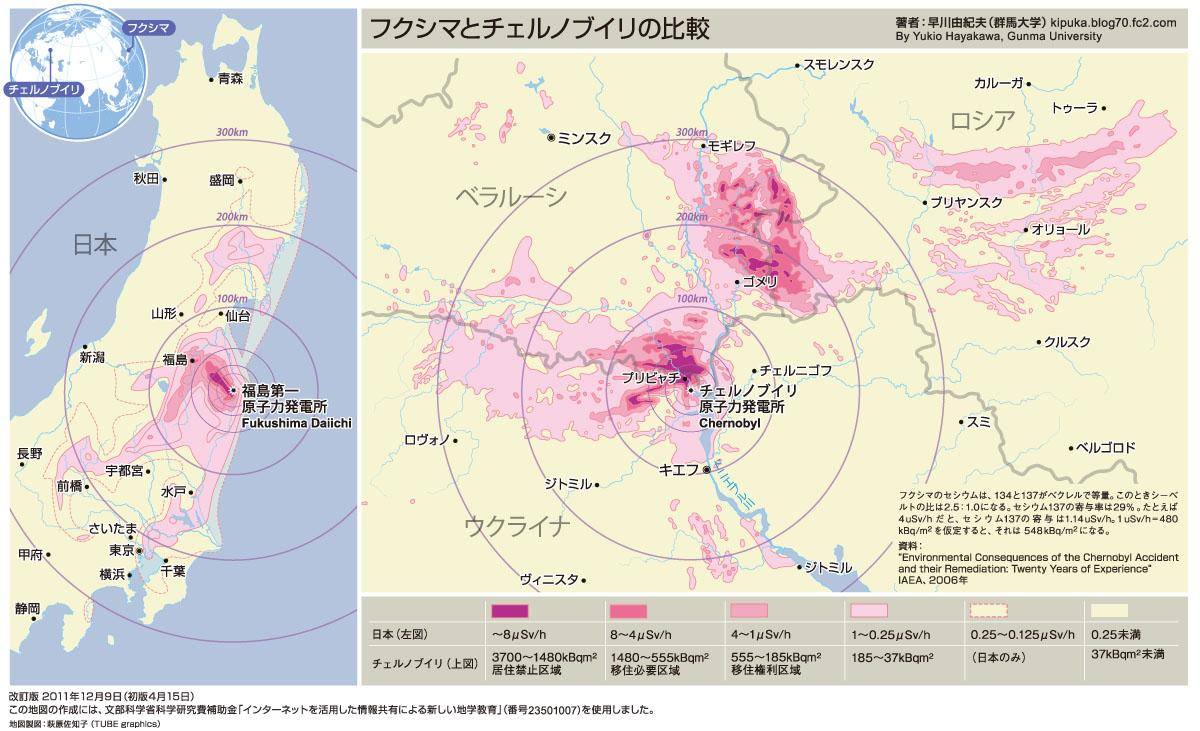 Fukushima and Chernobyl radiation maps | San Onofre Safety
